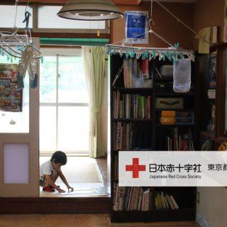 「赤十字子供の家」 寄付報告