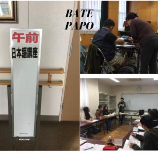 日本語教室を手伝ってきました