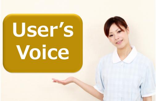 耳鼻咽喉科での活用事例