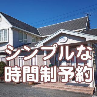 CureSmile導入記録  ~岡山市東区・小児科~