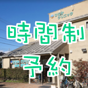 CureSmile導入記録 ~神奈川県・内科~