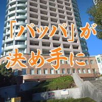 CureSmile導入記録 ~東京都・皮膚科~