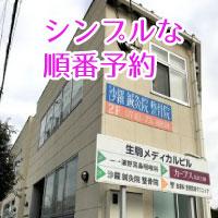 CureSmile導入記録 ~奈良県・耳鼻咽喉科~