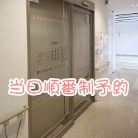 CureSmile導入記録 ~兵庫県・皮膚科~